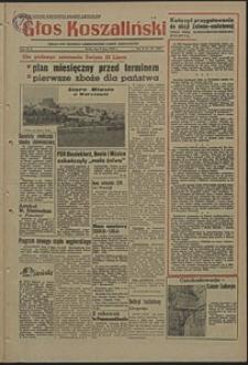 Głos Koszaliński. 1953, lipiec, nr 162