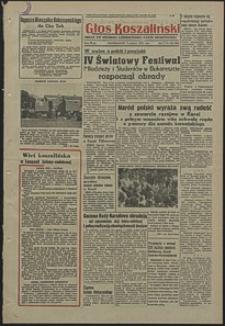 Głos Koszaliński. 1953, sierpień, nr 184