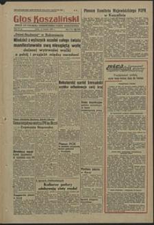 Głos Koszaliński. 1953, sierpień, nr 192