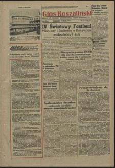 Głos Koszaliński. 1953, sierpień, nr 195