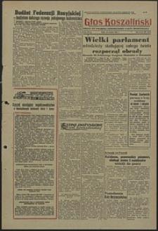 Głos Koszaliński. 1953, sierpień, nr 205
