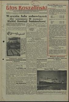 Głos Koszaliński. 1953, październik, nr 252