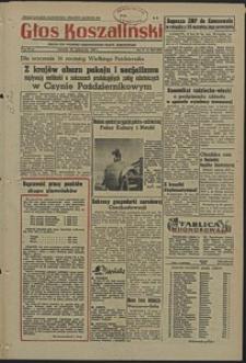 Głos Koszaliński. 1953, październik, nr 259