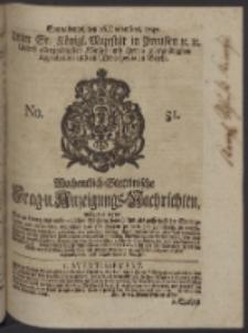Wochentlich-Stettinische Frag- und Anzeigungs-Nachrichten. 1747 No. 51