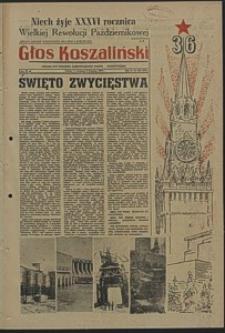 Głos Koszaliński. 1953, listopad, nr 267