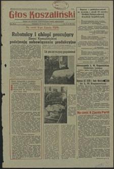 Głos Koszaliński. 1953, listopad, nr 280