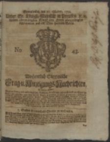 Wochentlich-Stettinische Frag- und Anzeigungs-Nachrichten. 1752 No. 43 + Anhang
