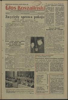 Głos Koszaliński. 1954, luty, nr 33