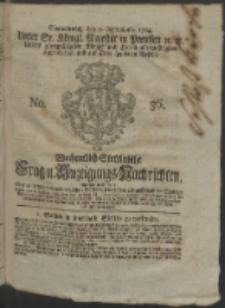 Wochentlich-Stettinische Frag- und Anzeigungs-Nachrichten. 1764 No. 36 + Anhang