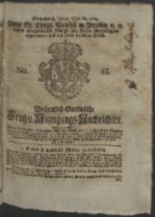 Wochentlich-Stettinische Frag- und Anzeigungs-Nachrichten. 1764 No. 43 + Anhang