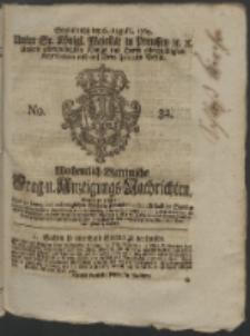 Wochentlich-Stettinische Frag- und Anzeigungs-Nachrichten. 1763 No. 32 + Anhang