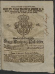 Wochentlich-Stettinische Frag- und Anzeigungs-Nachrichten. 1763 No. 46 + Anhang