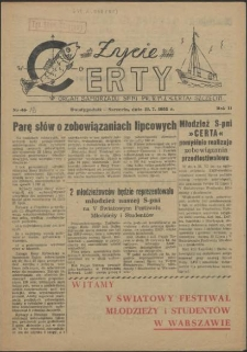Życie CERTY. R.2, 1955 nr 13