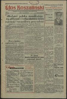 Głos Koszaliński. 1954, marzec, nr 76