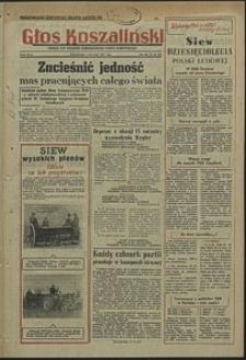 Głos Koszaliński. 1954, kwiecień, nr 80