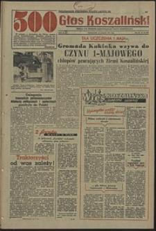 Głos Koszaliński. 1954, kwiecień, nr 86