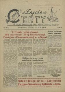Życie CERTY. R.2, 1955 nr 17