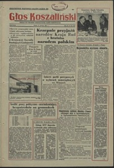 Głos Koszaliński. 1954, czerwiec, nr 141