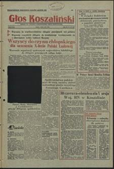 Głos Koszaliński. 1954, lipiec, nr 155