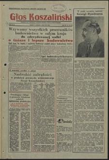 Głos Koszaliński. 1954, lipiec, nr 156