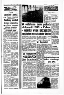 Kurier Szczeciński. R.16, 1960 nr 214 wyd. AB