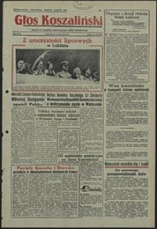 Głos Koszaliński. 1954, lipiec, nr 175