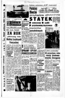 Kurier Szczeciński. R.16, 1960 nr 291 wyd. AB