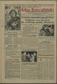 Głos Koszaliński. 1954, październik, nr 242