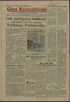 Głos Koszaliński. 1954, listopad, nr 267