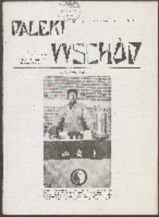 Daleki Wschód. 1933 nr 4