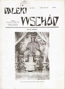 Daleki Wschód. 1933 nr 5