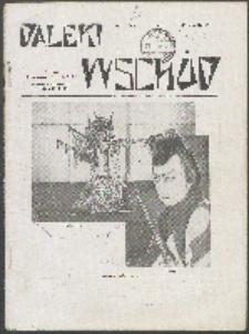 Daleki Wschód. 1934 nr 3
