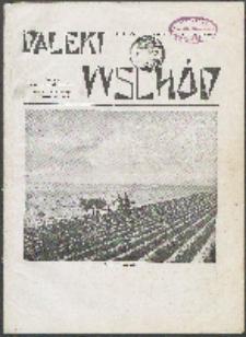 Daleki Wschód. 1934 nr 4