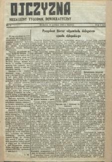Ojczyzna : niezależny tygodnik demokratyczny. 1945 nr 2