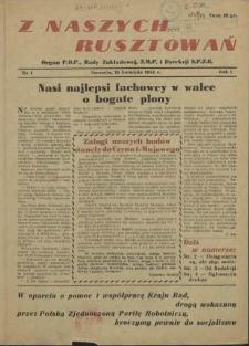Z Naszych Rusztowań. R.1, 1954 nr 1