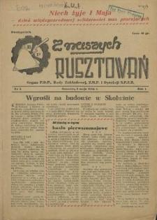 Z Naszych Rusztowań. R.1, 1954 nr 2