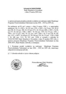 Uchwała Rady Miejskiej w Koszalinie nr XXXII/378/2009