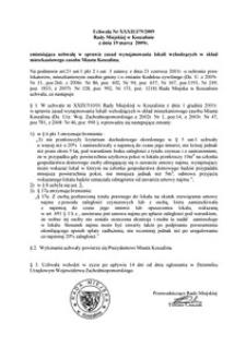 Uchwała Rady Miejskiej w Koszalinie nr XXXII/379/2009