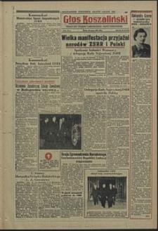 Głos Koszaliński. 1955, marzec, nr 70