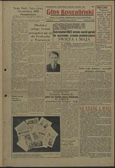 Głos Koszaliński. 1955, marzec, nr 77