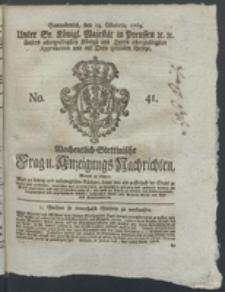 Wochentlich-Stettinische Frag- und Anzeigungs-Nachrichten. 1769 No. 41 + Anhang