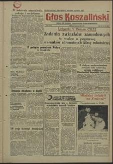 Głos Koszaliński. 1955, czerwiec,nr 137