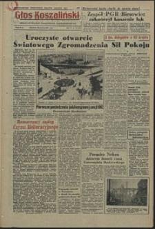 Głos Koszaliński. 1955, czerwiec, nr 148
