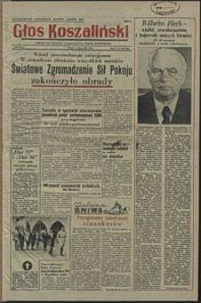 Głos Koszaliński. 1955, lipiec, nr 155