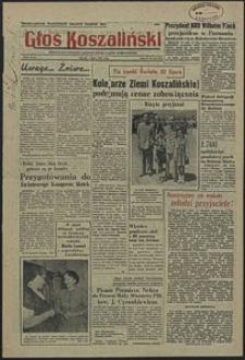Głos Koszaliński. 1955, lipiec, nr 158