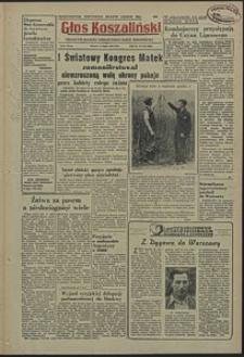 Głos Koszaliński. 1955, lipiec, nr 164