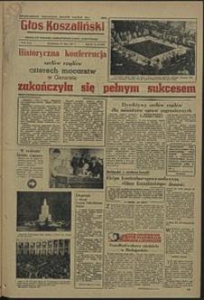 Głos Koszaliński. 1955, lipiec, nr 175