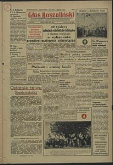 Głos Koszaliński. 1955, lipiec, nr 179