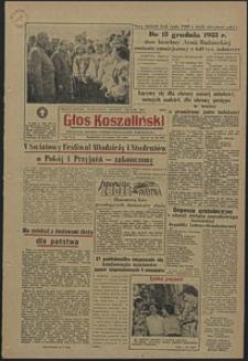 Głos Koszaliński. 1955, sierpień, nr 193