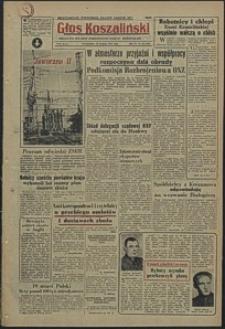Głos Koszaliński. 1955, sierpień, nr 205